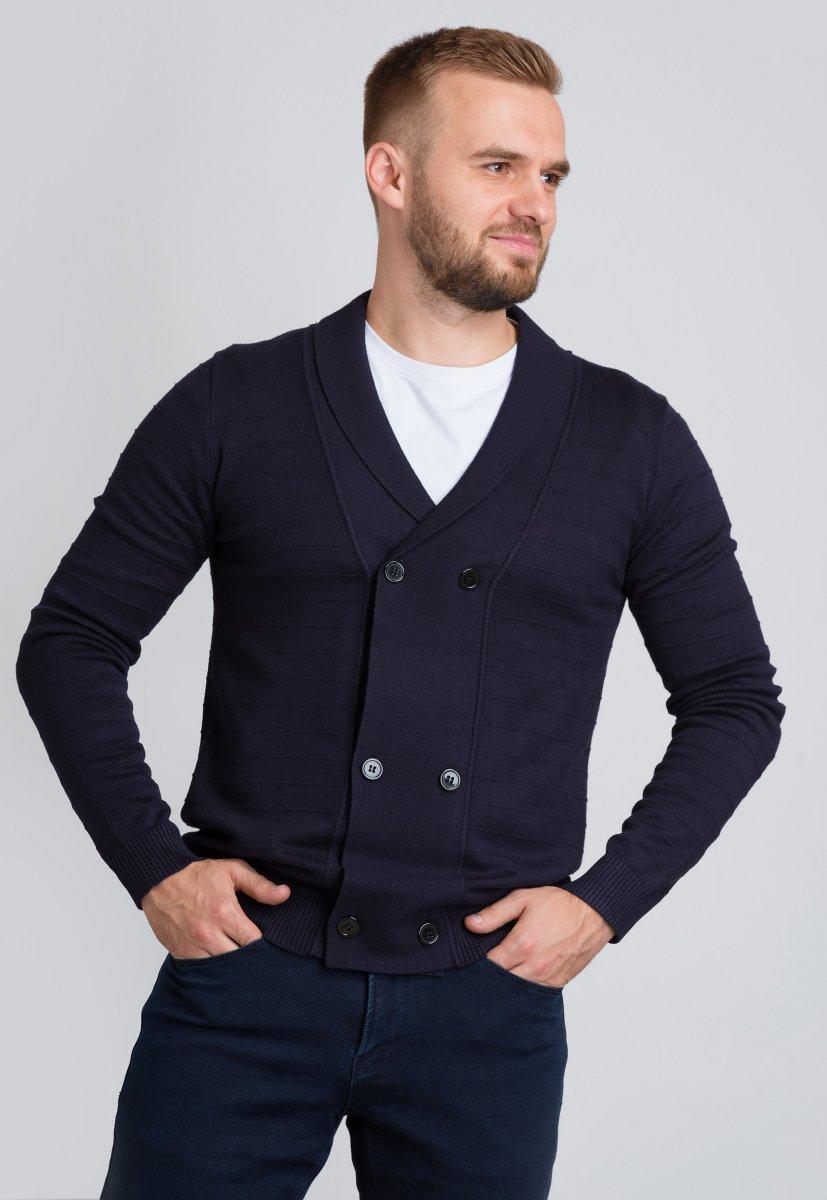 Кардиган Trend Collection 682 Темно-синий