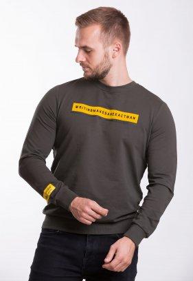 Реглан Trend Collection 338016 Хаки+желтый