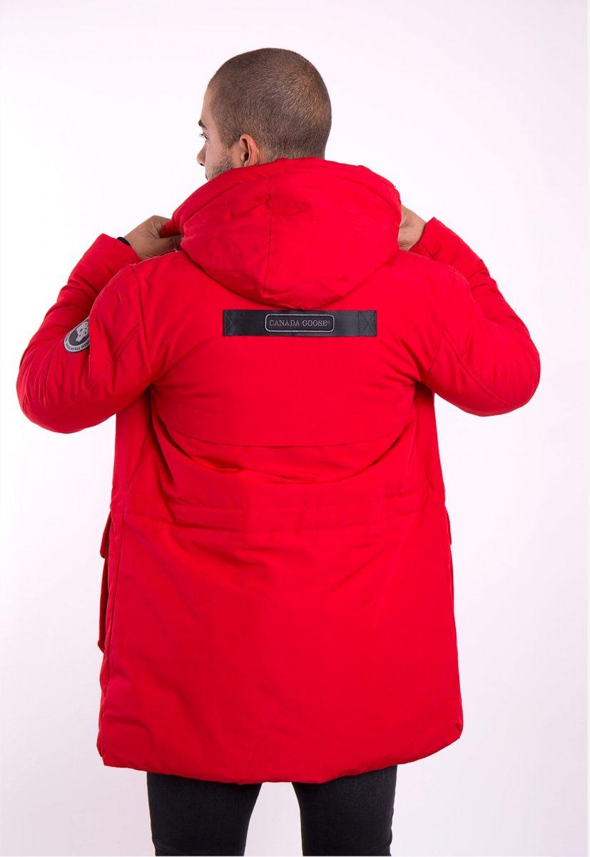 Куртка TREND 8-59 - Фото 1